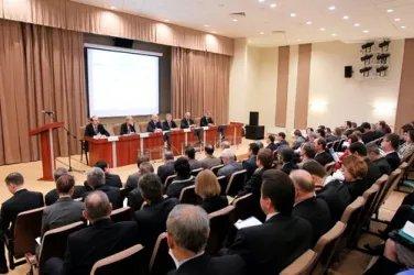 Открытие конференции Открытие конференции Открытие конференцииОткрытие конференции