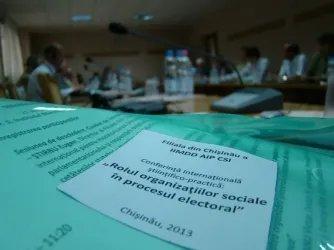 Международная научно-практическая конференция «Роль общественных институтов в избирательном процессе»