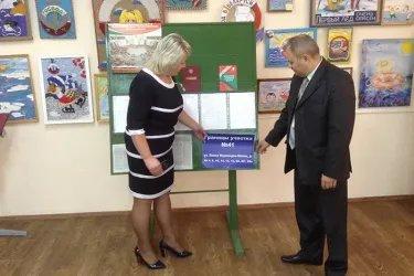 На участке в гимназии №2 (г. Борисов)