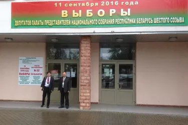 Участок для голосования на заводе БАТЭ (г. Борисов)