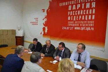 Посещение регионального отделения КПРФ (Санкт-Петербург)