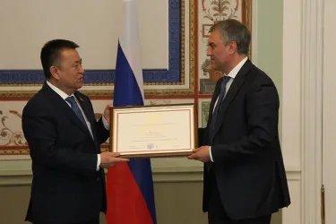Встреча Вячеслава Володина с ЧыныбаемТурсунбековым