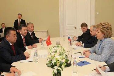 Встреча Валентины Матвиенко с Чыныбаем Турсунбековым