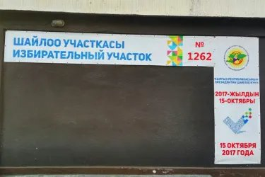 IMG-20171015-WA0006.jpg