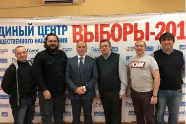 Встреча Ваграма Аветисяна с руководителями общественных организаций, осуществляющих наблюдение на выборах