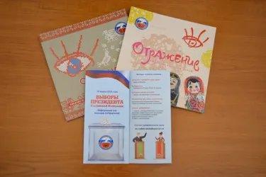 Наблюдателям от МПА СНГ в Тверской области рассказали о работе с будущими избирателями