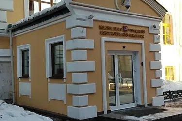 Наблюдатели от МПА СНГ посетили Московскую городскую избирательную комиссию