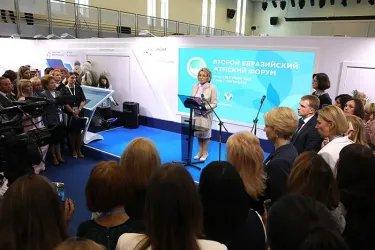 Открытие выставки «Сделано в России: экспорт руками женщин»