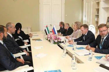 Двусторонняя встреча с Амаль Аль-Кубейси