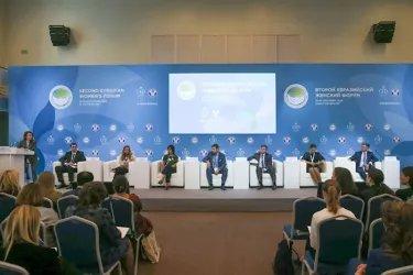 «Программы и институты развития женского предпринимательства»