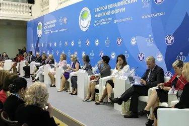 Открытое заседание «Женской двадцатки»