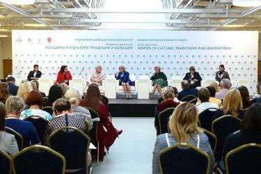 «Женщины в культуре: традиции и новации»