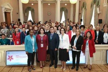 Заседание международных экспертов ООН по промышленному развитию (ЮНИДО)