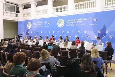 «Глобальные инициативы в интересах женщин»
