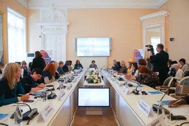 «Женщины-губернаторы – стратегия эффективности и развития территорий»