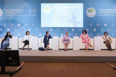 «Женщины-предприниматели за расширение сотрудничества и социально-экономического взаимодействия»
