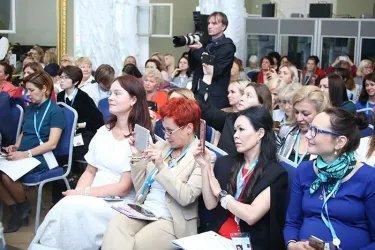 «Медиа в формировании современного образа женского лидерства: информация на службе мира и устойчивого развития»