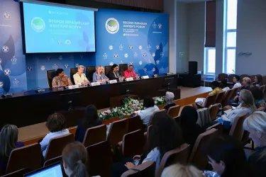 Презентация Делового женского альянса БРИКС