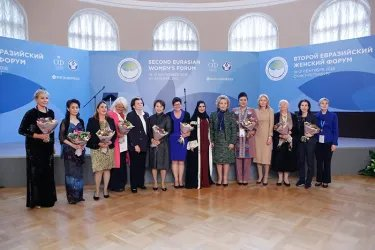 Церемония награждения лауреатов премии «Общественное признание»
