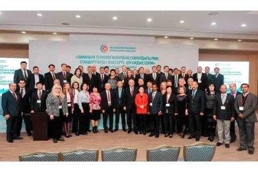 Коллективное фото участников конференции