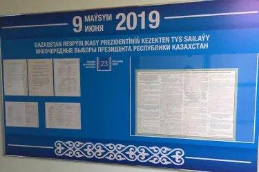 Наблюдатели от МПА СНГ посетили Избирательную комиссию Нур-Султана