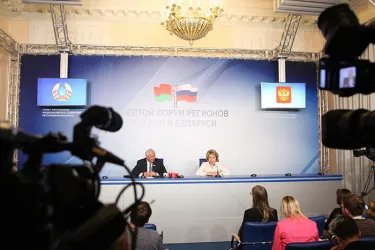 vi форум регионов_18 июля (30).JPG
