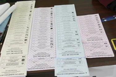 Избирательные бюллетени.JPG