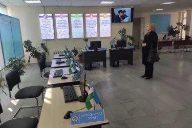 Участковая избирательная комиссия № 219 в г. Ташкент