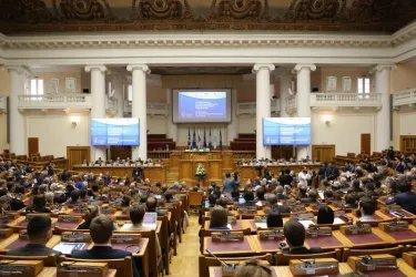 Конференция по противодействию международному терроризму (18 апреля 2019 года)
