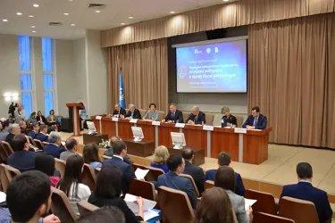 Конференция «Молодые избиратели и кандидаты: от права избирать к праву быть избранным» (12 февраля 2019 года)