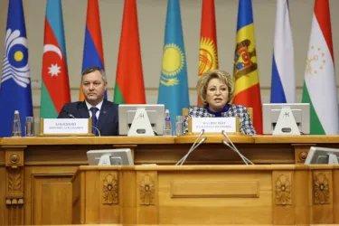 Сорок девятое пленарное заседание Межпарламентской Ассамблеи СНГ (19 апреля 2019 года)