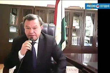 Таджикистан.png