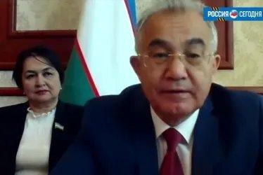 узбекистан2.png