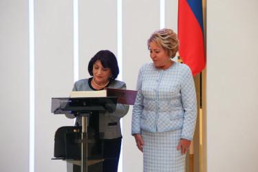 Встреча Валентины Матвиенко и Сахибы Гафаровой_22.09.2020