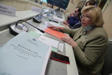 51-е пленарное заседание_27.11.2020