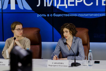 Международный молодежный форум по вопросам женского лидерства