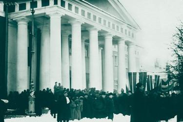 Революционные события в Таврическом дворце