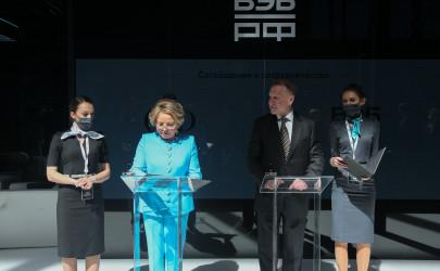 XXIV Петербургский международный экономический форум