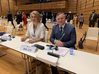 5-я Всемирная конференция спикеров парламентов