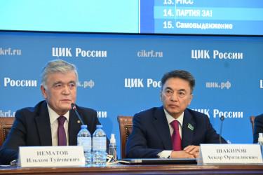 Итоговая пресс-конференция Миссии наблюдателей от СНГ