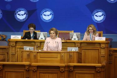 Открытие третьего Евразийского женского форума. 14 октября 2021
