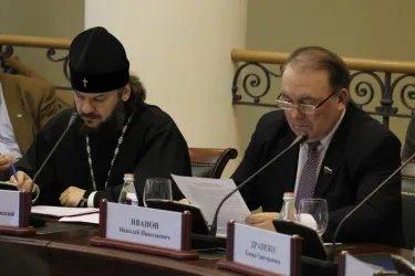 О культурно-историческом и духовно-нравственном просвещении говорили в Таврическом дворце