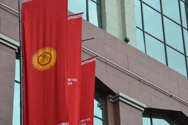 Встреча с представителями партии «Бутун Кыргызстан - Эмгек»