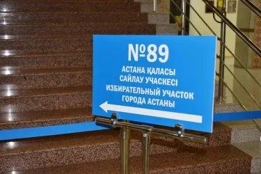Наблюдатели от МПА СНГ на открытии избирательного участка № 89