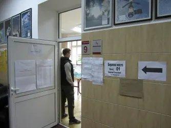 Группа наблюдателей от МПА СНГ на досрочных выборах в Сербии 24.04.16