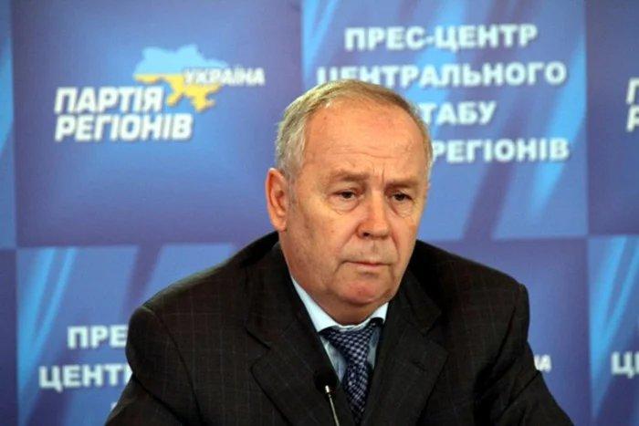 Верховная Рада Украины выбрала нового спикера. Не обошлось без
