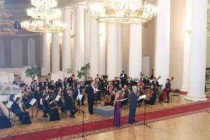 Капелле «Таврическая» исполнилось три года. День рождения отметили большим концертом в Екатерининском зале