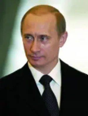 Приветствие Председателя Правительства Российской Федерации Владимира Путина в адрес участников и гостей второго Международного конгресса «Безопасность на дорогах ради безопасности жизни»