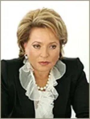 Выступление губернатора Санкт-Петербурга Валентины Матвиенко на втором Международном конгрессе «Безопасность на дорогах ради безопасности жизни»