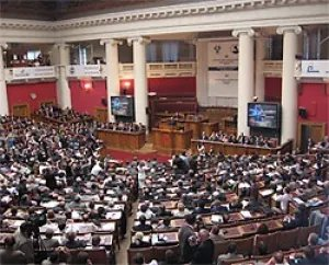 Девятый Петербургский международный экономический форум завершил свою работу